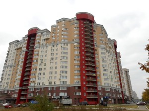 Квартира Вильямса Академика, 3/7, Киев, Z-550560 - Фото