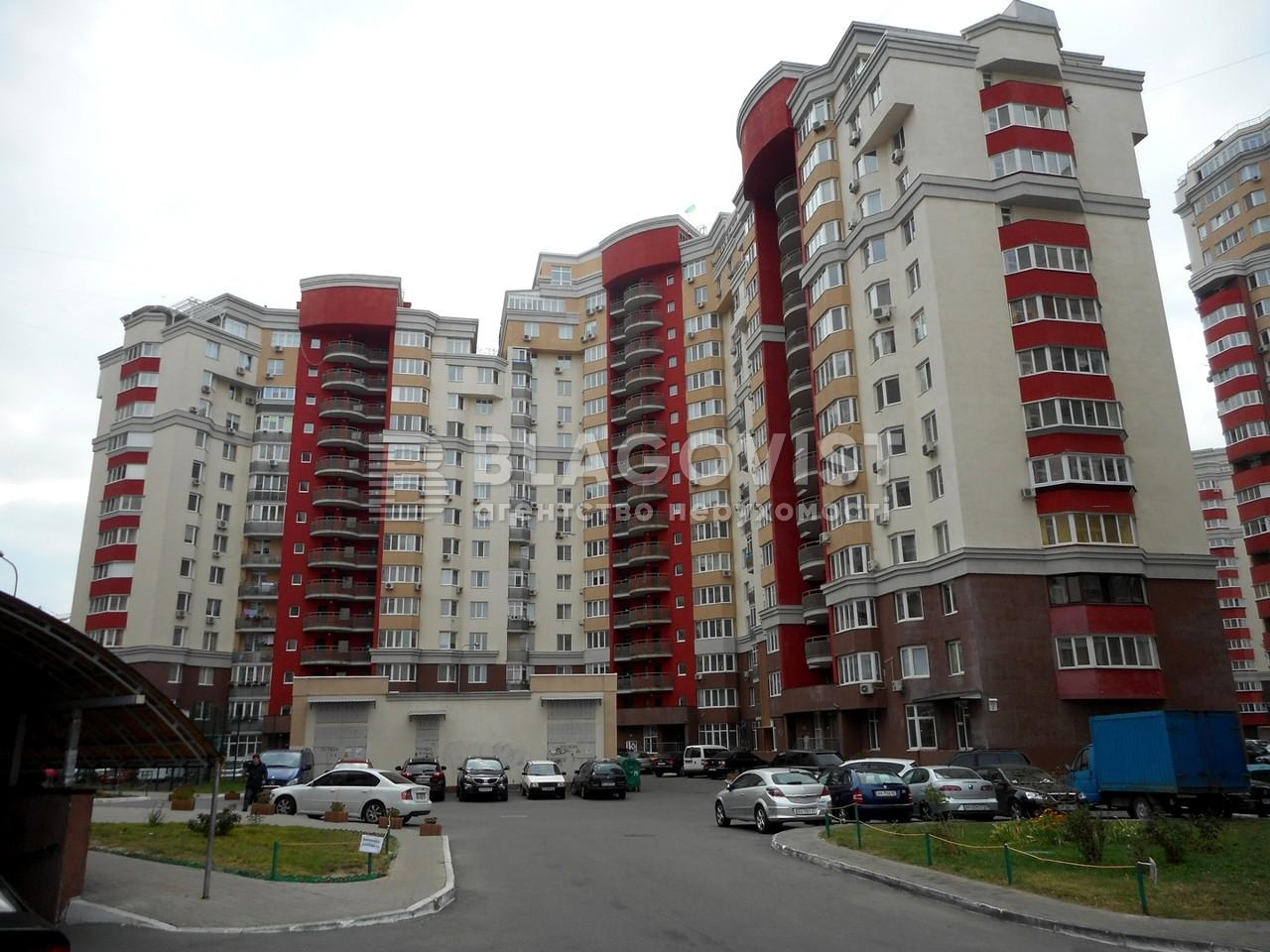 Квартира A-107816, Вільямса Академіка, 3а, Київ - Фото 2