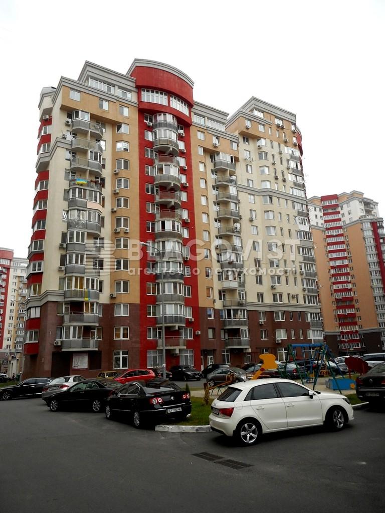 Квартира A-107816, Вільямса Академіка, 3а, Київ - Фото 3