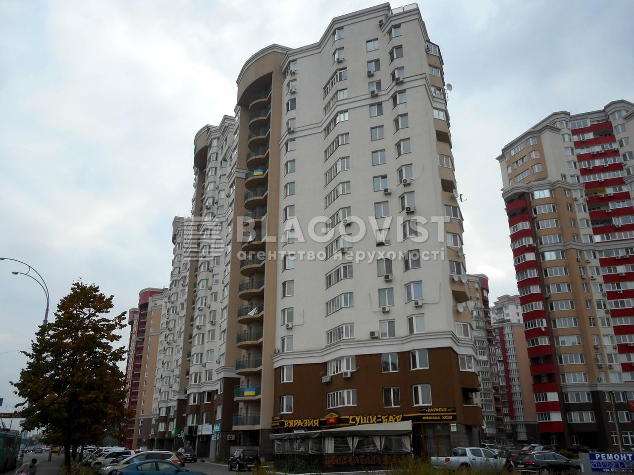 Квартира X-28252, Вільямса Академіка, 5, Київ - Фото 2