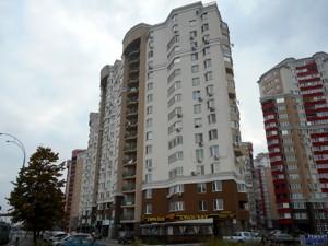 Apartment Viliamsa Akademika, 5, Kyiv, Z-367931 - Photo1