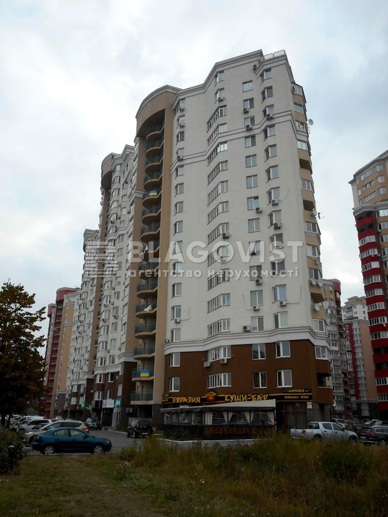 Квартира X-28252, Вільямса Академіка, 5, Київ - Фото 3
