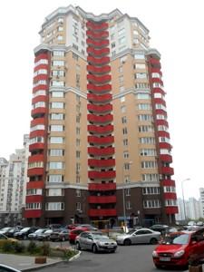 Квартира D-36697, Вильямса Академика, 5а, Киев - Фото 2