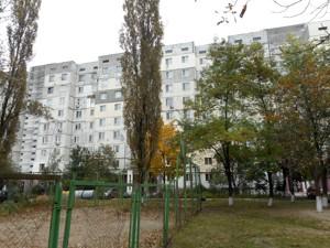 Квартира Луценка Дмитра, 5/2, Київ, Z-1674342 - Фото