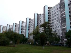 Квартира Малышко Андрея, 3, Киев, Z-670033 - Фото1