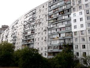 Квартира Малишка А., 3, Київ, Z-627695 - Фото3