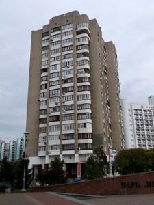 Квартира H-47607, Жмаченко Генерала, 2, Киев - Фото 2