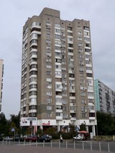 Квартира Жмаченка Ген., 2, Київ, Z-319882 - Фото1
