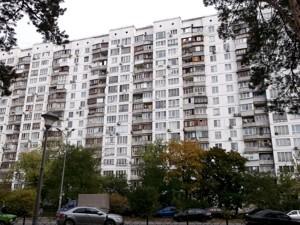 Квартира Жмаченко Генерала, 4, Киев, Z-1412116 - Фото1