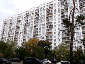 Квартира Жмаченко Генерала, 4, Киев, Z-1412116 - Фото3