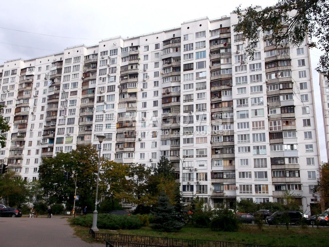 Квартира E-35917, Жмаченко Генерала, 8, Киев - Фото 1