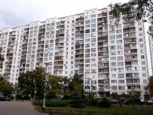 Квартира Жмаченко Генерала, 8, Киев, E-35917 - Фото