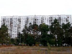 Квартира H-27404, Жмаченко Генерала, 12, Киев - Фото 3