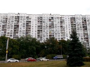 Квартира Жмаченка Ген., 16, Київ, A-111587 - Фото