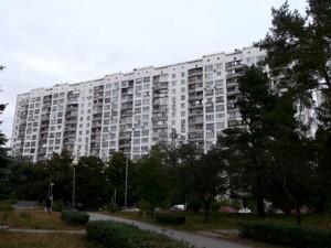 Квартира Жмаченко Генерала, 16, Киев, C-106217 - Фото 9