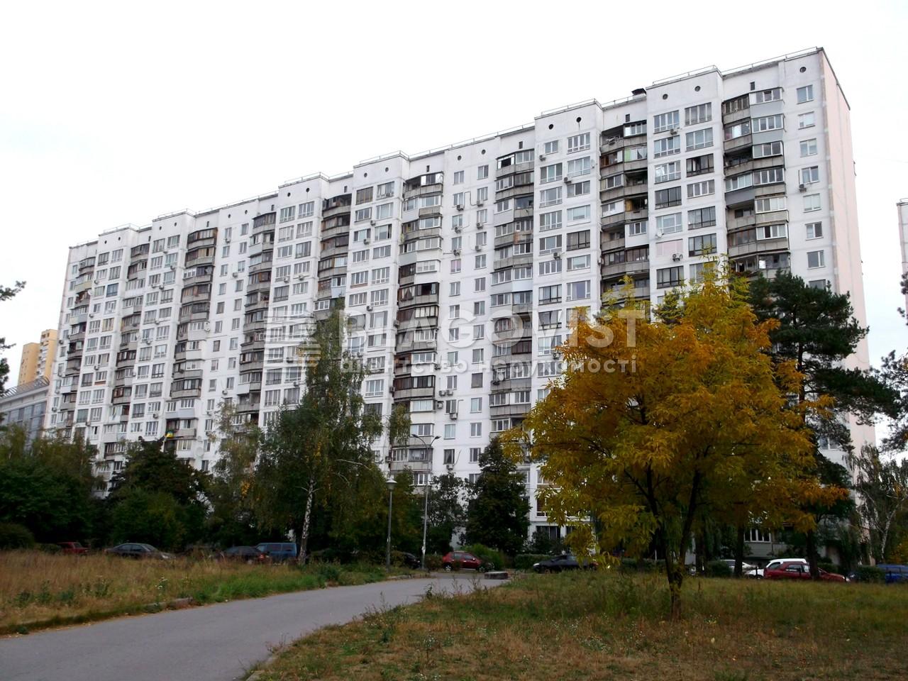 Квартира A-109381, Жмаченка Ген., 18, Київ - Фото 1