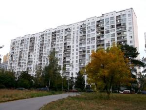 Квартира Жмаченка Ген., 18, Київ, R-35806 - Фото