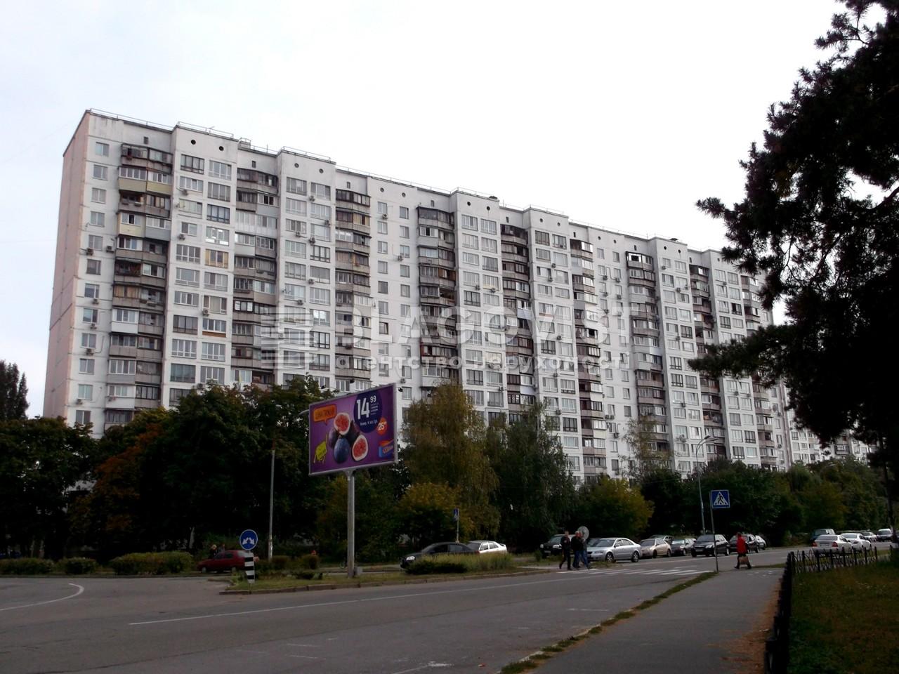 Квартира A-109381, Жмаченка Ген., 18, Київ - Фото 3