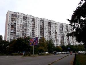 Квартира Жмаченка Ген., 18, Київ, A-109381 - Фото 17