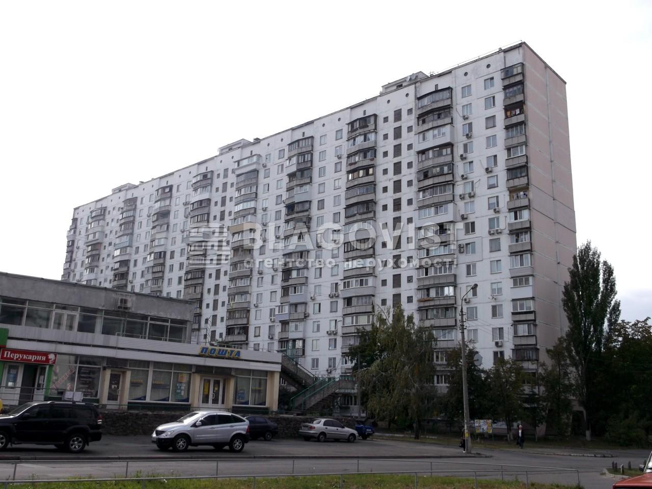 Квартира A-109381, Жмаченка Ген., 18, Київ - Фото 4