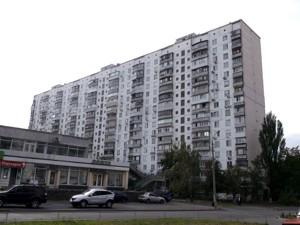 Квартира Жмаченка Ген., 18, Київ, A-109381 - Фото 18