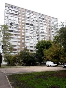 Квартира Драйзера Т., 2а, Київ, Z-717481 - Фото