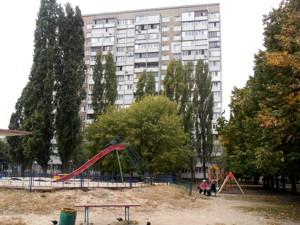 Квартира Драйзера Т., 6а, Київ, R-16239 - Фото