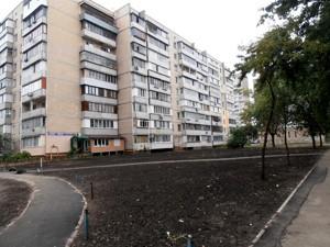 Apartment Draizera Teodora, 10, Kyiv, Z-534580 - Photo2