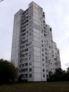 Квартира Драйзера Теодора, 3, Киев, A-112654 - Фото2