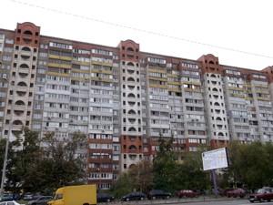 Квартира Драйзера Теодора, 9, Киев, Z-572266 - Фото