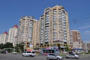 Квартира Героїв Сталінграду просп., 22, Київ, M-36493 - Фото