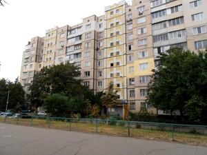 Квартира Маяковського Володимира просп., 18, Київ, Z-6994 - Фото
