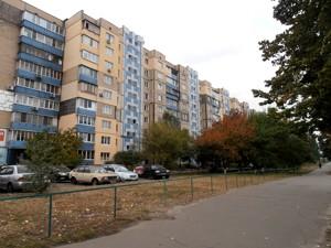 Квартира Маяковського Володимира просп., 20, Київ, Z-320519 - Фото