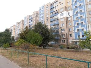 Квартира Маяковського Володимира просп., 20, Київ, H-44971 - Фото3