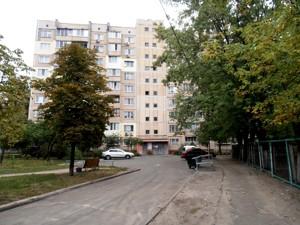 Квартира Маяковского Владимира просп., 20г, Киев, A-109385 - Фото