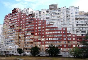 Квартира Z-521970, Закревського М., 5, Київ - Фото 3