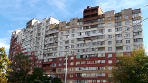 Квартира Z-521970, Закревського М., 5, Київ - Фото 4