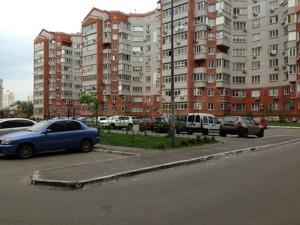 Квартира Грушевського, 21, Бровари, Z-620843 - Фото