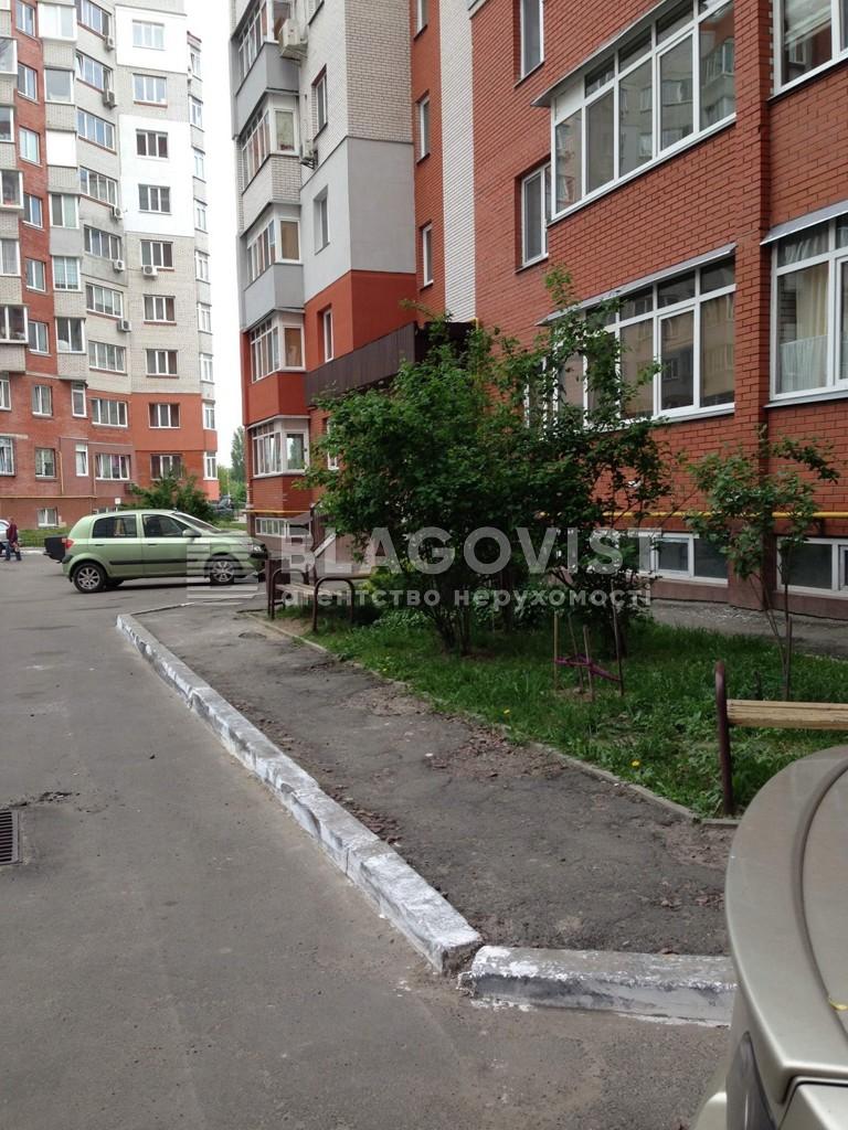 Квартира E-37478, Грушевського, 21, Бровари - Фото 2