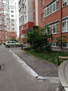 Apartment Hrushevskoho, 21, Brovary, Z-620843 - Photo2