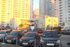 Нежитлове приміщення, Z-676774, Милославська, Київ - Фото 5