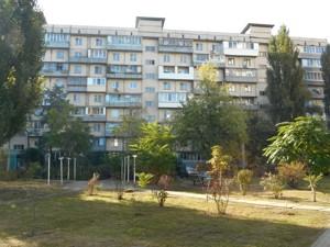Квартира Героев Сталинграда просп., 25а, Киев, R-7061 - Фото