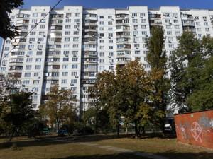Квартира Героев Сталинграда просп., 27а, Киев, Z-679926 - Фото