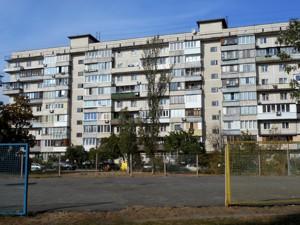 Квартира Тимошенка Маршала, 6, Київ, Z-514583 - Фото