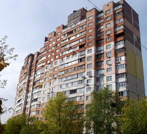 Квартира Закревського М., 13, Київ, Z-584074 - Фото3