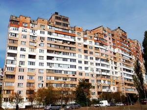 Квартира Закревського М., 13, Київ, Z-584074 - Фото1