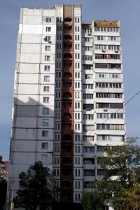 Квартира Закревского Николая, 13а, Киев, D-35376 - Фото