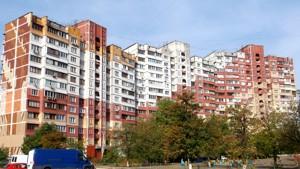 Квартира Закревского Николая, 17, Киев, R-11454 - Фото
