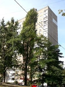 Квартира Закревського М., 29б, Київ, Z-611385 - Фото