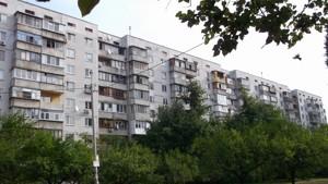 Квартира Закревского Николая, 31в, Киев, C-90415 - Фото 1